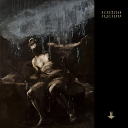 BEHEMOTH I Loved You At Your Darkest (Deluxe Edition)
